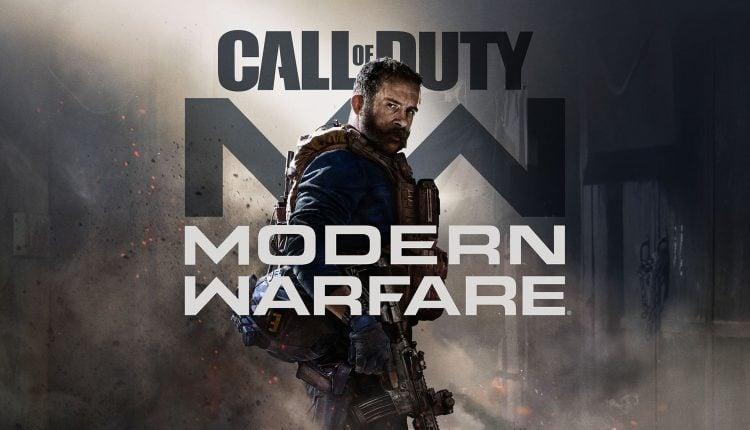 Call of Duty Modern Warfare Multiplayer wall omgpu
