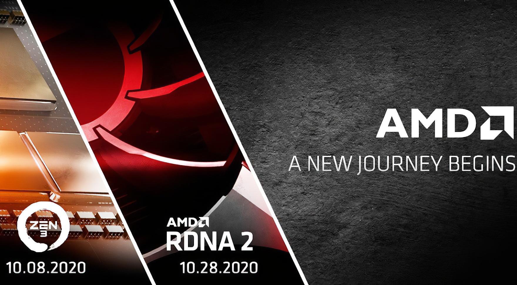 Amd Rx 6000 (rdna2) Et Zen 3 Annonce Presentation Date