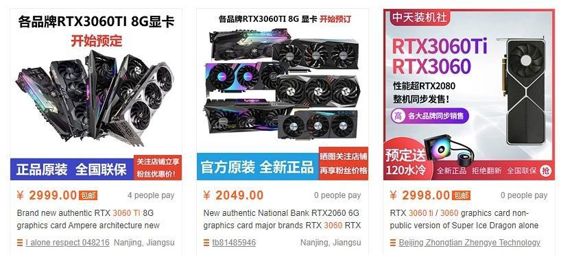 Nvidia Geforce Rtx 3060 Ti 8go Sales In China