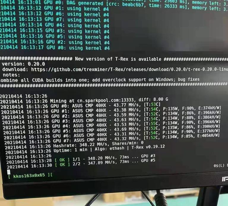 Asus Nvidia Cmp 40hx Mining Hashrate