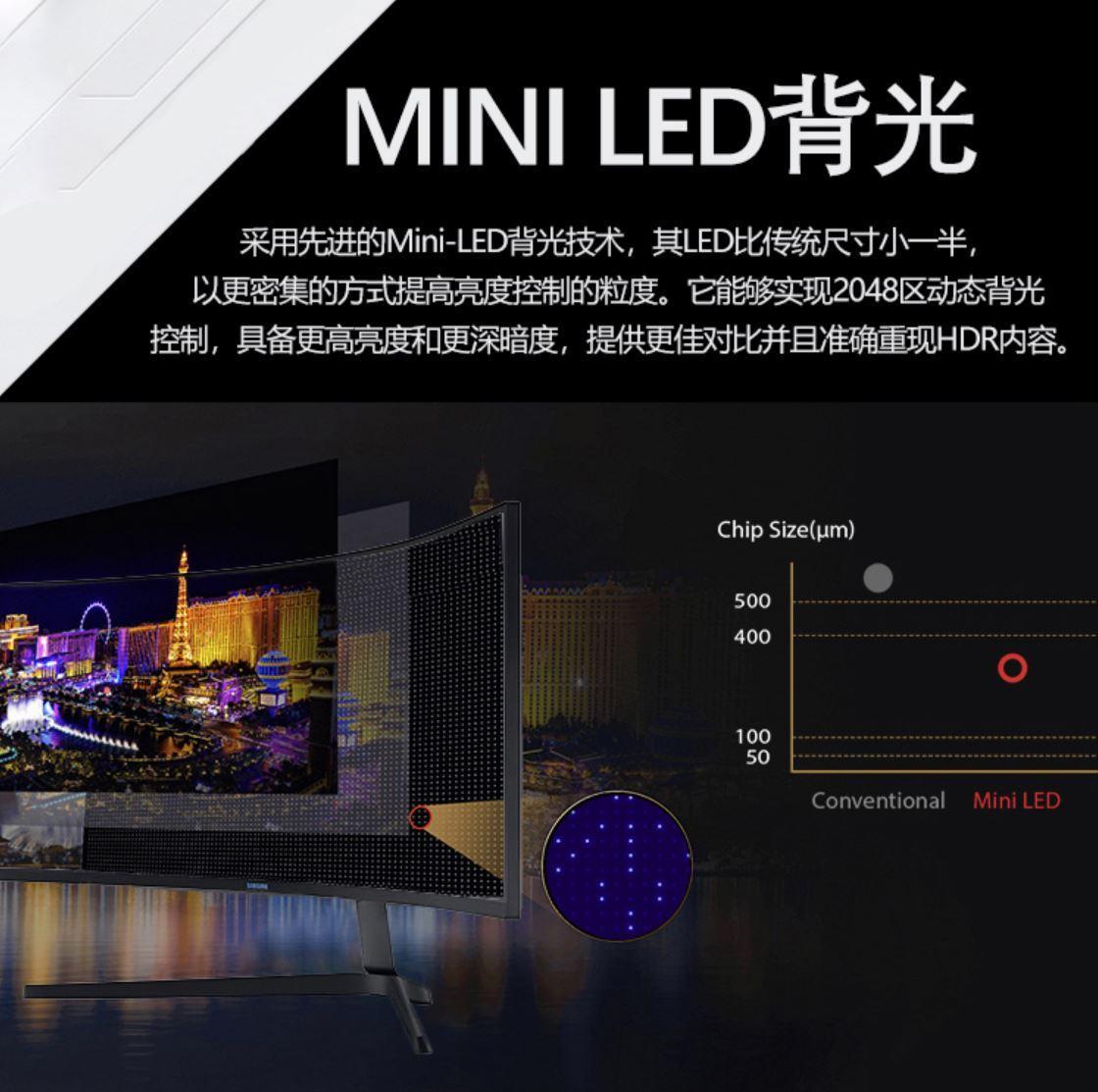 Samsung G9 2021 Miniled Marketing