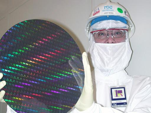 Intel Wafer Substrat